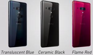 htc u12+ colors